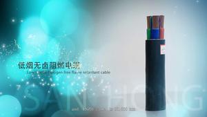 架空用裸E路发赌博网址开户系列 主要产品:铝绞线、钢芯铝绞线、稀土钢芯铝绞线、铝包钢芯铝绞线、耐热铝合金绞线。