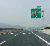 沈海复线高速漳州段