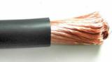 电焊机用电缆